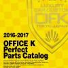 ofkcata16_001p